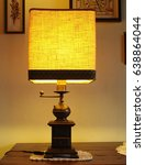 Small photo of Table lamp with amber light