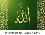 gold calligraphy of name of... | Shutterstock .eps vector #638875348
