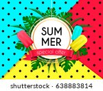 summer sale vivid layout design ... | Shutterstock .eps vector #638883814