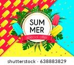 summer sale vivid layout design ... | Shutterstock .eps vector #638883829