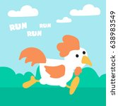 awesome retro cute chicken... | Shutterstock .eps vector #638983549