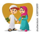 muslim arab boy and girl... | Shutterstock .eps vector #638993899