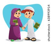arab muslim boy and girl... | Shutterstock .eps vector #638993914