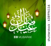 happy eid wallpaper design...   Shutterstock .eps vector #638996116