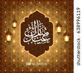 happy eid wallpaper design...   Shutterstock .eps vector #638996119