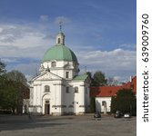 Small photo of WARSAW, POLAND - MAY 01, 2017, Warsaw Poland Church of St. Casimir in Newtown Square adjacent to the Old Town