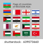 set of flat flags of asian... | Shutterstock . vector #639073660