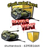 german tank destroyer logo... | Shutterstock .eps vector #639081664