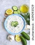tzatziki   yoghurt sauce with... | Shutterstock . vector #639093529
