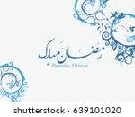 ramadan kareem written in...   Shutterstock .eps vector #639101020
