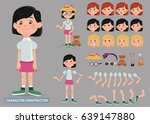 creation of cartoon character... | Shutterstock .eps vector #639147880