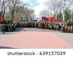 odessa  ukraine april 10  2011  ... | Shutterstock . vector #639157039
