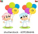 two kids from united arab... | Shutterstock .eps vector #639186646