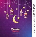 ramadan kareem concept banner...   Shutterstock .eps vector #639215500