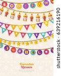 ramadan kareem concept banner... | Shutterstock .eps vector #639216190