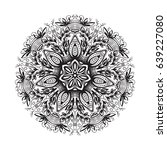 hand drawn vector illustration...   Shutterstock .eps vector #639227080