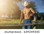portrait of sexy farmer or...   Shutterstock . vector #639249340