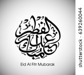 illustration of eid al fitr...   Shutterstock .eps vector #639260044