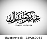 illustration of eid kum mubarak ... | Shutterstock .eps vector #639260053