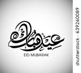 illustration of eid mubarak... | Shutterstock .eps vector #639260089