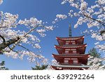 fuji niigakura shrine asaka... | Shutterstock . vector #639292264