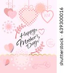 mothers day greeting card ... | Shutterstock .eps vector #639300016