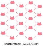 cat wallpaper background | Shutterstock . vector #639373384