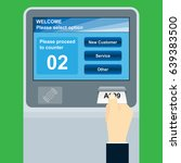 queue management system machine ... | Shutterstock .eps vector #639383500