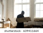experienced young carpenter... | Shutterstock . vector #639411664