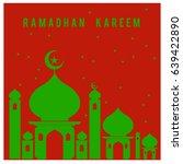 vector illustration for ramadan ... | Shutterstock .eps vector #639422890