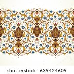 vector vintage decor  ornate... | Shutterstock .eps vector #639424609