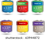 cube web sale banners | Shutterstock .eps vector #63944872