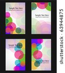 colorful business cards | Shutterstock .eps vector #63944875