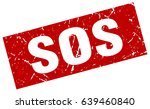 square grunge red sos stamp | Shutterstock .eps vector #639460840