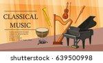 classical music horizontal... | Shutterstock . vector #639500998