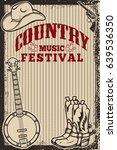 country music festival poster... | Shutterstock .eps vector #639536350