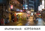 tokyo  japan   may 13th  2017.... | Shutterstock . vector #639564664