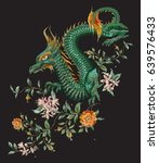 embroidery oriental floral... | Shutterstock .eps vector #639576433