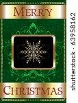 Raster version Illustration of a Merry Christmas Snowflake Poster. - stock photo