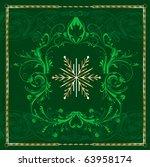 Raster version Illustration of Green Square Snowflake. - stock photo