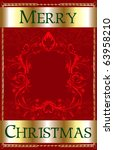 Raster version of Illustration of a Merry Christmas Red Blank. - stock photo