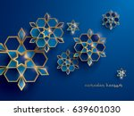 paper graphic of islamic... | Shutterstock .eps vector #639601030