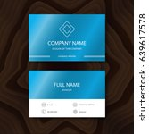 business card  vector | Shutterstock .eps vector #639617578