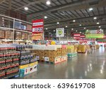 bangkok  thailand   14 may 2017 ...   Shutterstock . vector #639619708