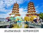 kaohsiung  taiwan dragon and... | Shutterstock . vector #639644104