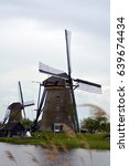 the old windmills from... | Shutterstock . vector #639674434