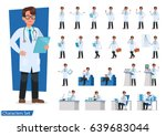 set of doctor character design. | Shutterstock .eps vector #639683044