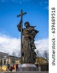 monument of konung vladimir in... | Shutterstock . vector #639689518