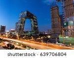 beijing  china may 14  2017 ... | Shutterstock . vector #639706804