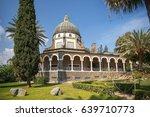 Church Of The Beatitudes  Roma...
